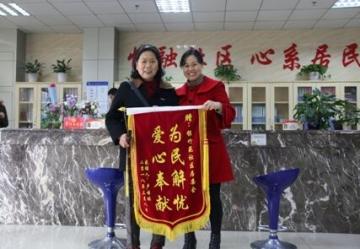 巾帼志愿者服务暖人心居民为两江新区银竹苑社区点赞