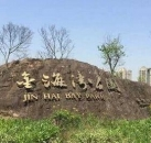 烧烤,钓鱼,耍水,重庆两江新区居然还隐藏着这样的地方
