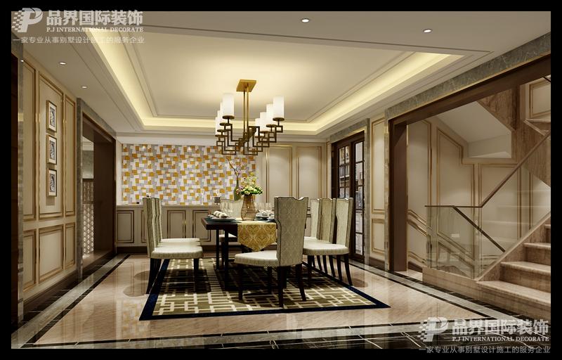 负一楼新中式--餐厅013.jpg
